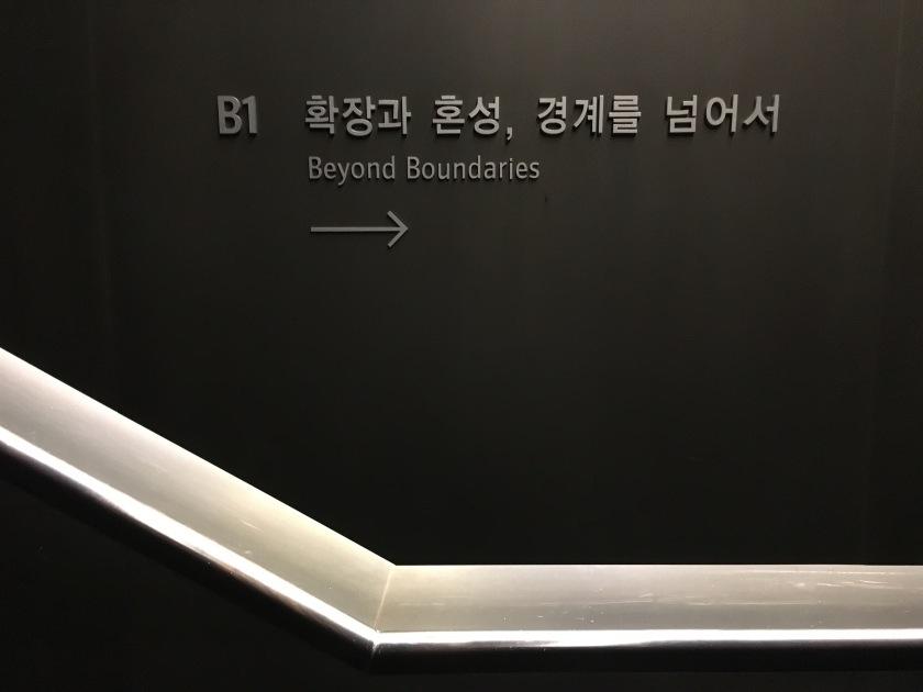 seoul korea gangnam leeum